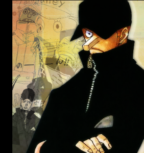 Cipher Pol One Piece – Who are they?
