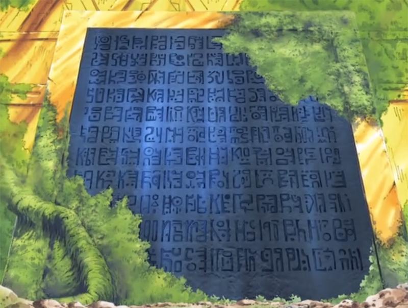 poneglyphs