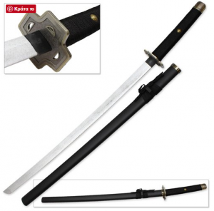 roronoa zoro wooden sword